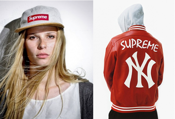 supreme clothes urban clothing brand featured trendstar uk